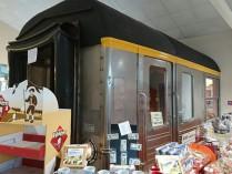 MUSEE MASSEY - TARBES - BAGNERES DE BIGORRE